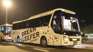 中国バス「ドリームスリーパー」1584 足柄SAにて(H24.09.10)