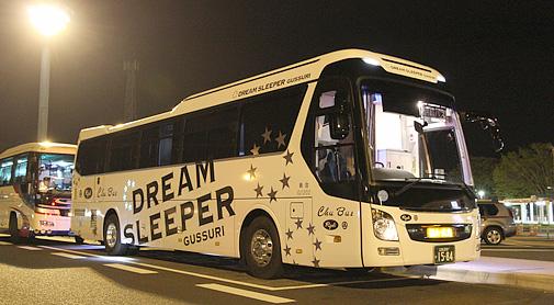 中国バス「ドリームスリーパー」セログラビティシート乗車記