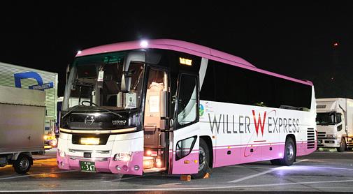 ウィラーエクスプレスWX123便「ニュープレミアム」乗車記