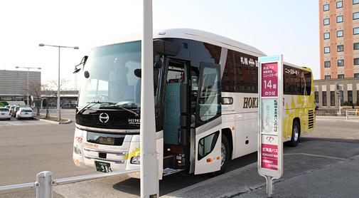 北海道バス「函館特急ニュースター号」3列シート車運行中!