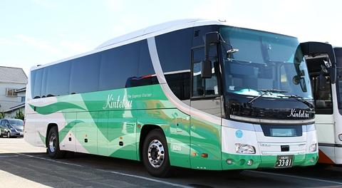 近鉄バス「おひさま号」 3381