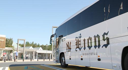 西鉄高速バス「ライオンズエクスプレス」 乗車記