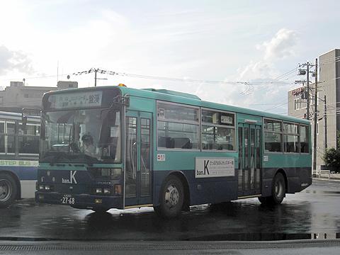 札幌ばんけい 円山線 2768