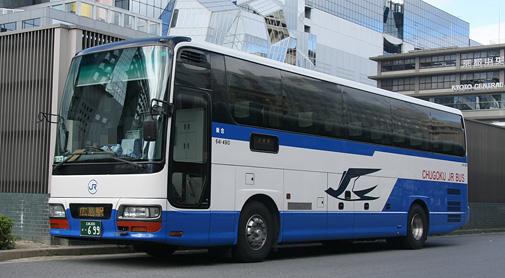 「鹿児島ドリーム広島号」期間限定で運行開始!