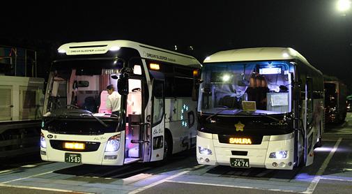 中国バス「ドリームスリーパー」エグゼグティブシート乗車記