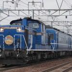 JR北海道 急行列車「はまなす」 乗車記