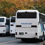 「YOKAROバス」を博多駅筑紫口で見てみる