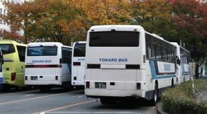 YOKARO 博多駅筑紫口の様子 その2