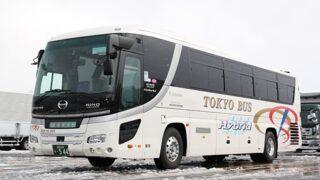 東京バス 日野セレガハイブリッド ・544