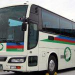 夜行高速バス「大宮・池袋・新宿~南紀白浜線」運行開始へ!