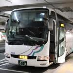 名鉄バス「中央道高速バス新宿線」Sクラスシート乗車記
