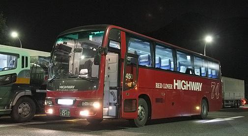 ジェイアール九州バス「福岡周南ライナー」乗車記