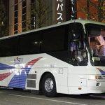 千葉中央バス「千葉・東京~大津・京都線」三菱エアロバス
