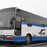 中国JRバス「鹿児島ドリーム広島号」運行開始初便乗車記