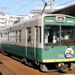 京福電気鉄道(通称:嵐電)「嵐山線」を見てみる