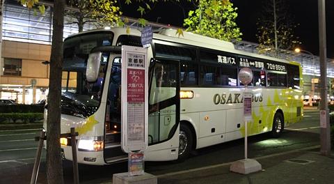 大阪バス「京都特急ニュースター号」乗車記