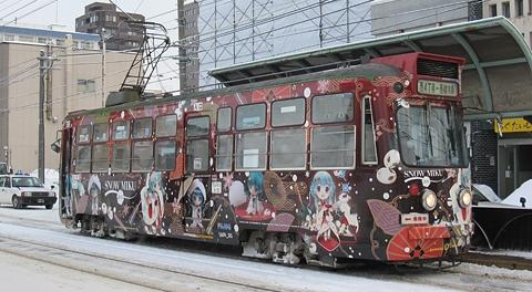 札幌市電 212号「雪ミク電車2013(H25.01.18)