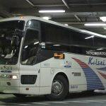 京成バス「千葉・東京・横浜~大阪・神戸線」三菱エアロバス