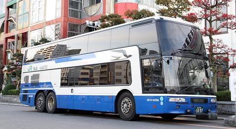 JRバス関東「ドリーム高松・松山号」三菱エアロキング