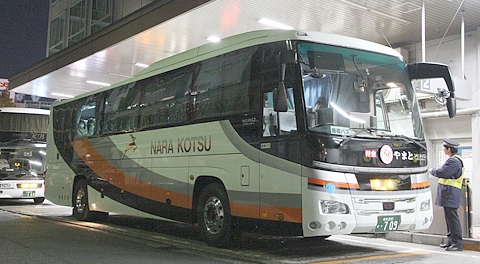 奈良交通「やまと号」奈良系統 日野セレガHD