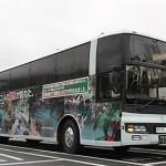 いわさきバスネットワーク「桜島号」昼行便乗車記