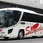 下津井電鉄「大阪梅田エクスプレス」 日野セレガHD