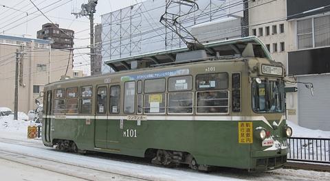 札幌市電を改めて見てみる(2013年Ver.)