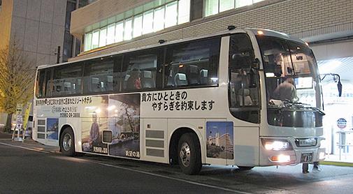 いわさきバスネットワーク「桜島号」夜行便乗車記