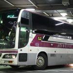 阪急バス「おけさ号」 西工02MC SD-Ⅱ