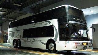 西日本JRバス「プレミアムドリーム号」・157 505