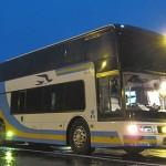 JR四国バス「ドリーム高知1号」プレミアムシート乗車記
