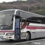 阪急バス「よさこい号」昼行便乗車記