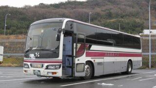 阪急バス「よさこい号」2888 室津PAにて アイキャッチ