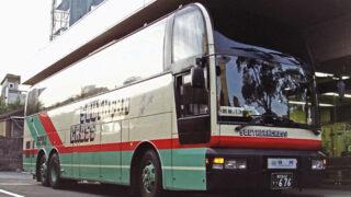 林田バス「サザンクロス」 ・676