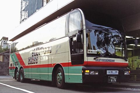 林田バス(現:いわさきバスネットワーク)の高速バス「サザンクロス」【アーカイブ再掲載】