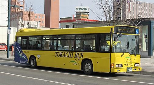 十勝バス「ふるさと銀河線代替バス」乗車記
