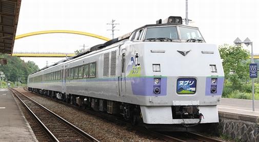 JR北海道 183系臨時特急「ヌプリ」乗車記【後編】
