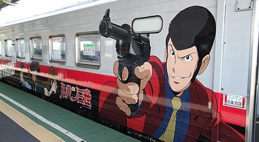 「スターライト釧路号」と「ルパン列車」を追いかけて【前編】