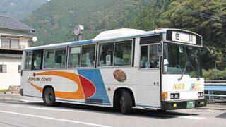 黒岩観光バス 落出佐川線 アイキャッチ