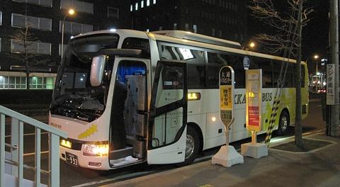 北海道バス「釧路特急ニュースター号」・993 札幌大通BC改札中