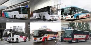 高速バス画像(名鉄バス・西鉄高速バス・長崎バス・東急トランセ・北海道中央バス)