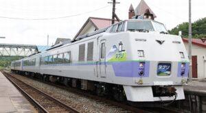 JR北海道 臨時特急「ヌプリ」函館行き ニセコ駅にて アイキャッチ