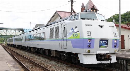 JR北海道 183系臨時特急「ヌプリ」乗車記【前編】