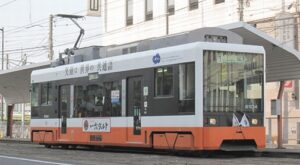 伊予鉄道 2104号 アイキャッチ