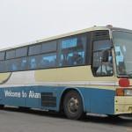 阿寒バスの道内最長一般路線バス「釧路羅臼線」乗車記