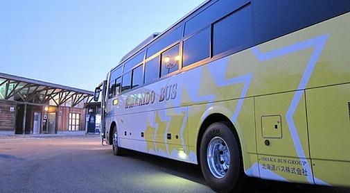 北海道バス「釧路特急ニュースター号」・993 道の駅うらほろにて アイキャッチ