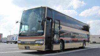 東北急行バス「ホリデースター号」・822