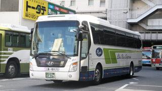 中国バス「広福ライナー」1479