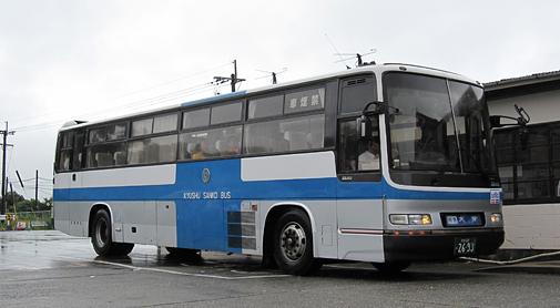 九州産交バス「やまびこ号」 熊本~大分間特急バス