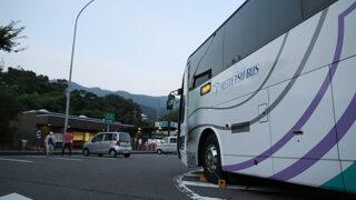 名鉄バス 名古屋-松山線 上分PAにて